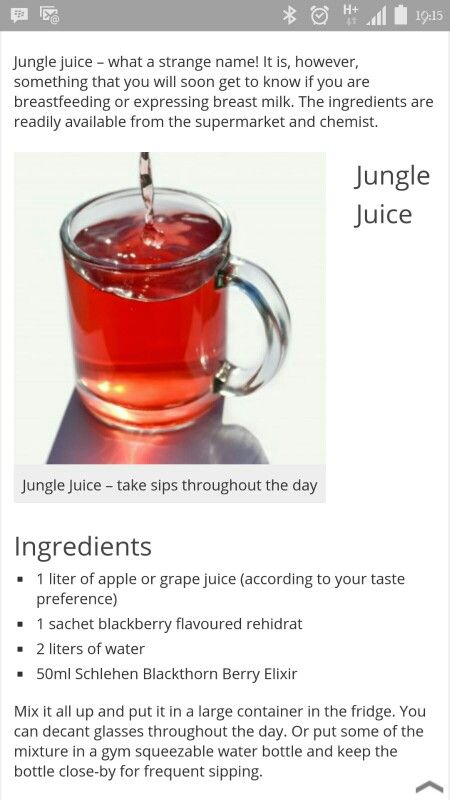 Jungle juice | baby | Jungle juice, Breastfeeding foods, Berry juice
